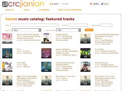 CRCJ music database