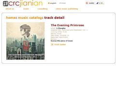CRCJ track detail page